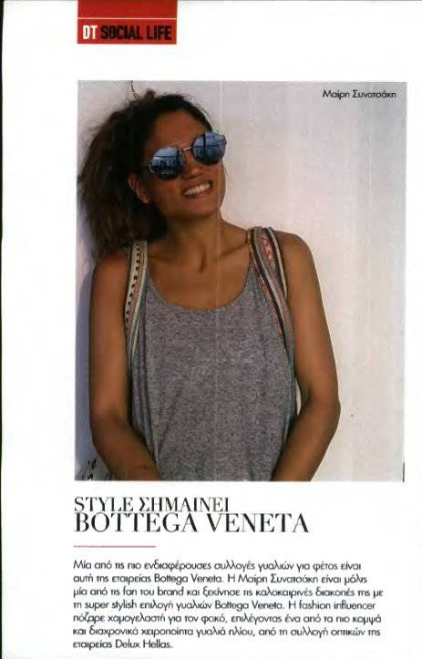 Delux Hellas - Bottega Veneta, Downtown Magazine, August 2016