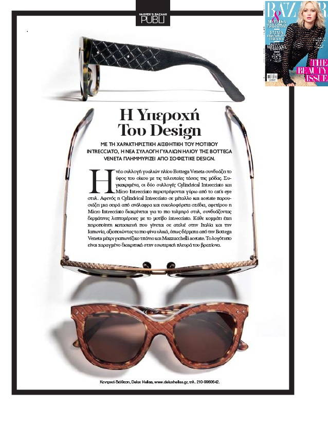 Delux Hellas - Bottega Veneta - Harpers Bazaar, June 2016
